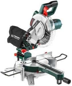 Hammer Flex STL1800/255P