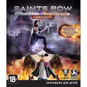 Игра Xbox One Deep Silver Saints Row IV Re-Elected