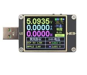 USB тестер WEB-U2 с поддержкой QC4+ PD3.0 ($25)