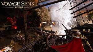 Voyage Senki VR