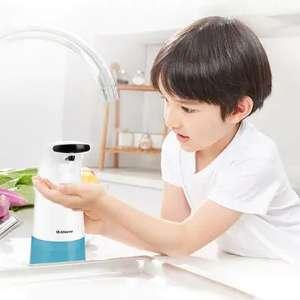 Автоматический дозатор пенного мыла Alfawise AD - 1806 - Белый