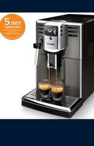 Кофемашина Philips Series 5000 EP5314/10, Silver Black