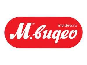 Промокоды по смс в Мвидео