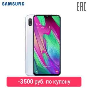 Samsung A40 4+64Гб