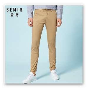 SEMIR мужские повседневные брюки