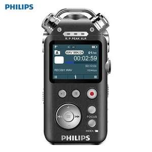 Рекордер PHILIPS VTR8800
