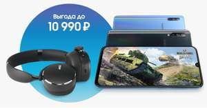 Samsung Galaxy A70 + Беспроводные наушники AKG Y500