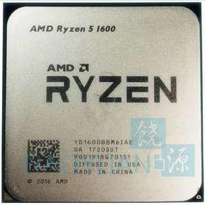 Процессор Ryzen 5 1600 (Б/У)