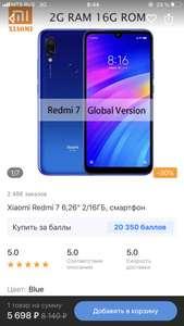 Xiaomi Redmi 7 2/16 Global Version