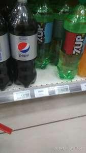 Скидка 50% на газированные напитки в сети Магнит (напр. Pepsi 2л)
