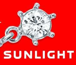 [СПБ] SUNLIGHT подвеска в подарок и 3000 бонусов по промокоду на кассе