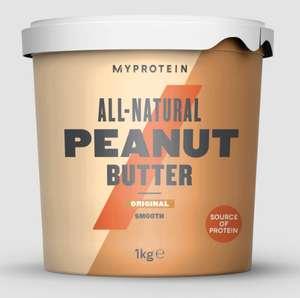 -37% на все питание на MyProtein (напр. 1 кг натуральной ореховой пасты за 372₽)