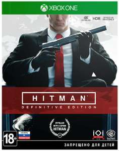 [Xbox One] Hitman: Definitive Edition