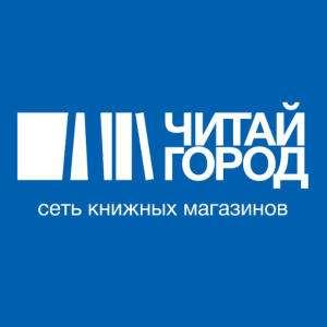 """Читай-город """"Филлворд"""". Скидка 10%"""