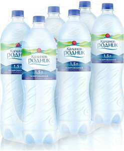 Вода Калинов Родник минеральная питьевая газированная, 6 шт по 1,5 л