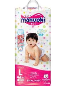 Трусики-подгузники Manuoki L 9-14 кг 44 шт