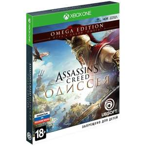 [Xbox One] Assassin'S Creed Odyssey Omega Edition