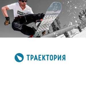 До 70% + 10% скидки на сноуборд стафф