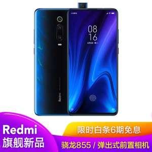 Xiaomi Redmi K20 Pro 8/256 за $419.99