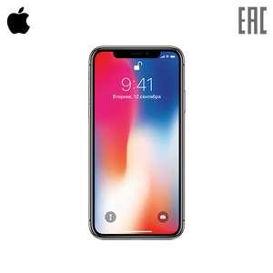 iPhone X 64 Гб c российской гарантией