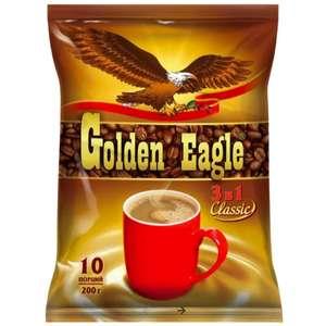 Кофе 3 в 1 Golden Eagle (10шт)