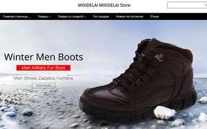 Скидка 97% при покупке от 2х пар обуви