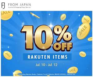 -8% на все товары из Японии с www.rakuten.co.jp