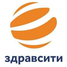 Скидка 200 рублей при покупке от 2000 рублей в Здравсити