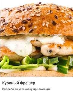 [Москва/Санкт-Петербург]  ББ&Бургерс: куриный бургер бесплатно за приложениие к заказу от 300р
