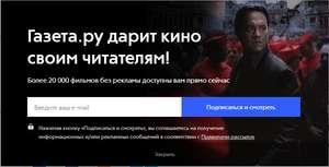 Очередные 10 дней подписки на Okko БЕСПЛАТНО