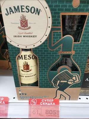 Jameson 0.7 литра + 2 стакана в магните!