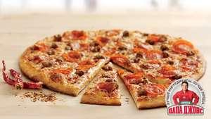 Промокод на доп. Пиццу при заказе от 500 руб. Точно работает в Омске!