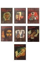 Русская икона (комплект из 7 книг)