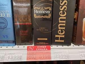 Hennessy vs 0.35 всего за 519р.  в магните у дома!