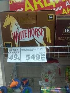 Виски White horse 0.7 в магните