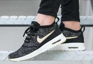 Женские Nike AIR MAX THEA ULTRA FK MTLC (р35-40)