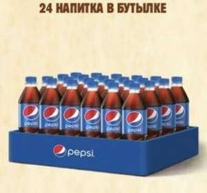 24 бутылки Pepsi в Burger King