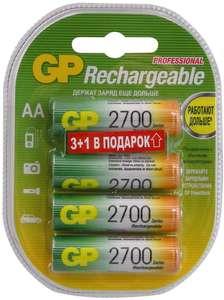 1+1=3 Набор аккумуляторов GP Batteries 2700 mAh, тип АА, 4 шт