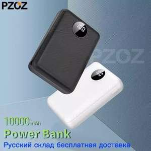 PZOZ POWER BANK 10000 мАч