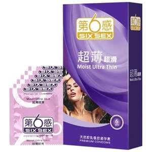 Ультратонкие презервативы SIX SEX 6 штук за $0.95