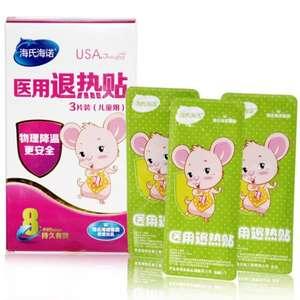 Пластыри Hai's Heinuo от высокой температуры ($3.75)
