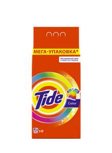 Порошок Tide color автомат 9кг Россия