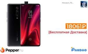 Xiaomi Redmi K20 (Mi9T) 6+64