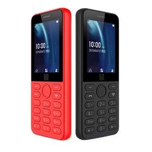 Xiaomi QIN QF9