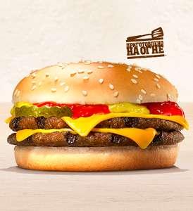 Двойной чизбургер в Burger King