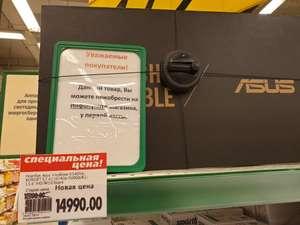 [ОКей Мытищи] Ноутбук Asus vivobook R540YA