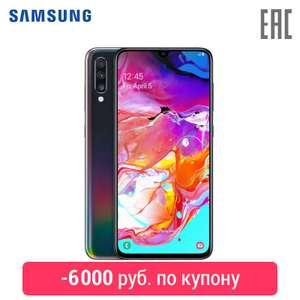 Samsung Galaxy A70 6+128 Гб