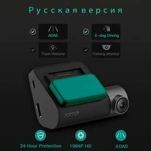 Новинка Xiaomi 70 mai PRO - регистратор с GPS (русская версия)