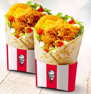 2 Боксмастера по цене 1 в KFC 31.07