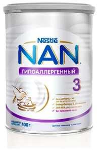 Детское питание NAN 3 гипоаллергенное 400г.